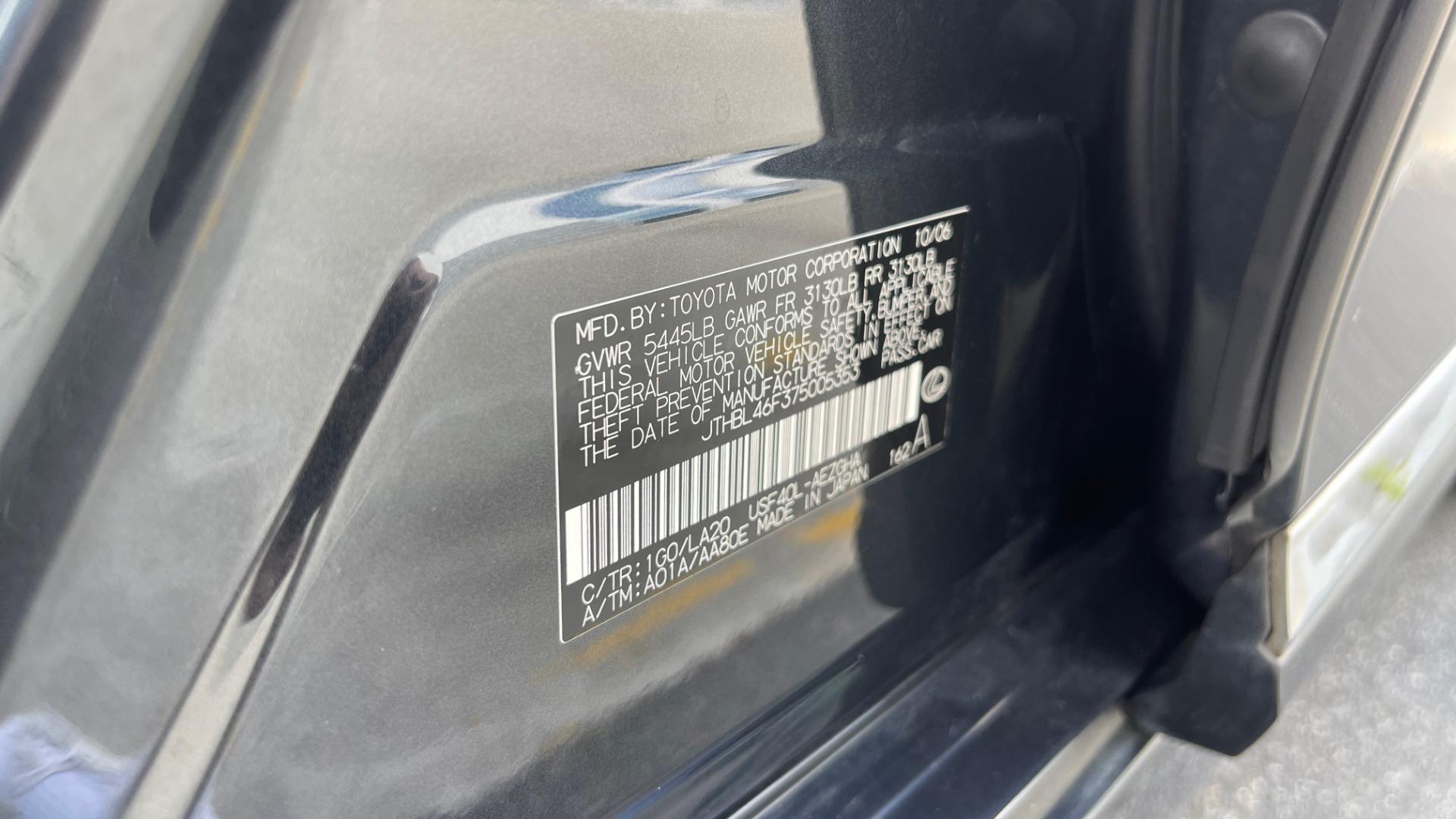 Used 2007 Lexus LS 460 SEDAN / COMFORT PKG / NAVIGATION / MARK LEVINSON / REARVIEW for sale $14,995 at Formula Imports in Charlotte NC 28227 24