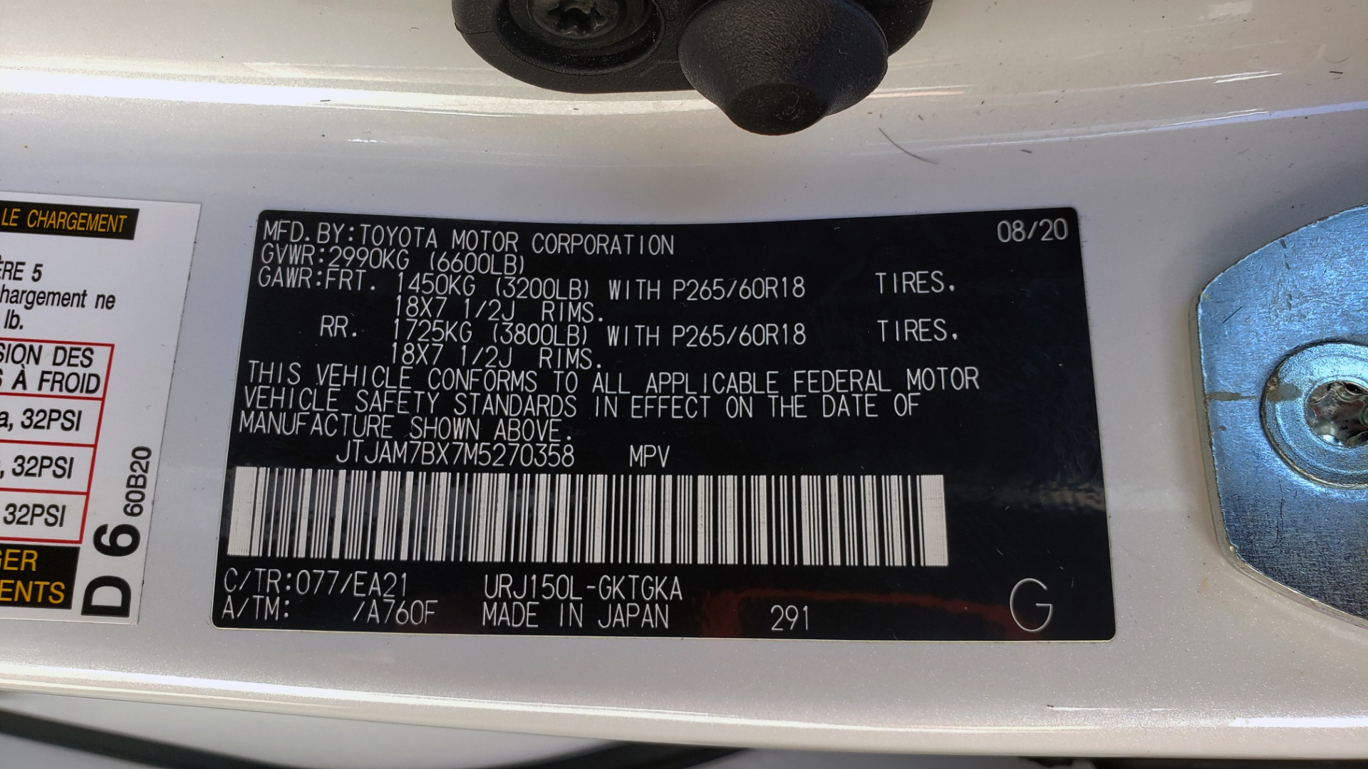 Used 2021 Lexus GX 460 PREMIUM / AWD / NAV / SUNROOF / 3-ROW / REARVIEW for sale Sold at Formula Imports in Charlotte NC 28227 84