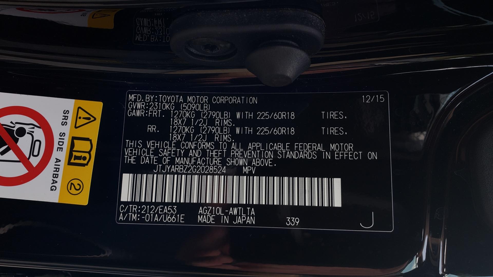 Used 2016 Lexus NX 200T PREM PKG / NAV / SUNROOF / PRE-COLLISION / PARK ASST for sale Sold at Formula Imports in Charlotte NC 28227 88