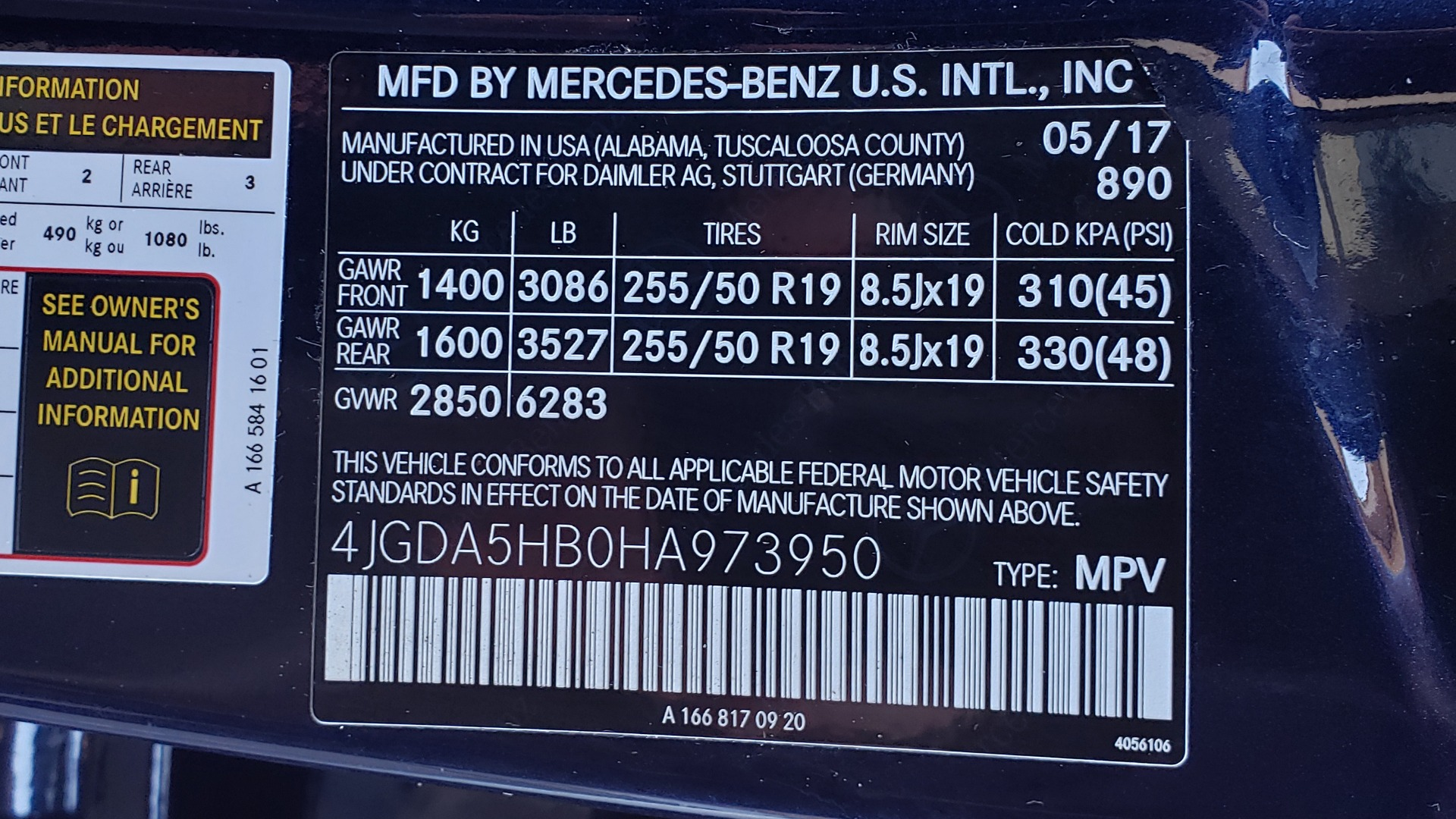 Used 2017 Mercedes-Benz GLE 350 PREMIUM / NAV / SUNROOF / PARK ASST / HTD STS for sale Sold at Formula Imports in Charlotte NC 28227 87