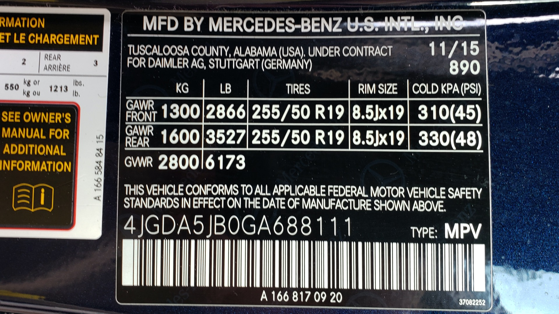 Used 2016 Mercedes-Benz GLE 350 PREMIUM / NAV / SUNROOF / BACK-UP CAMERA / LANE TRACKING for sale Sold at Formula Imports in Charlotte NC 28227 99