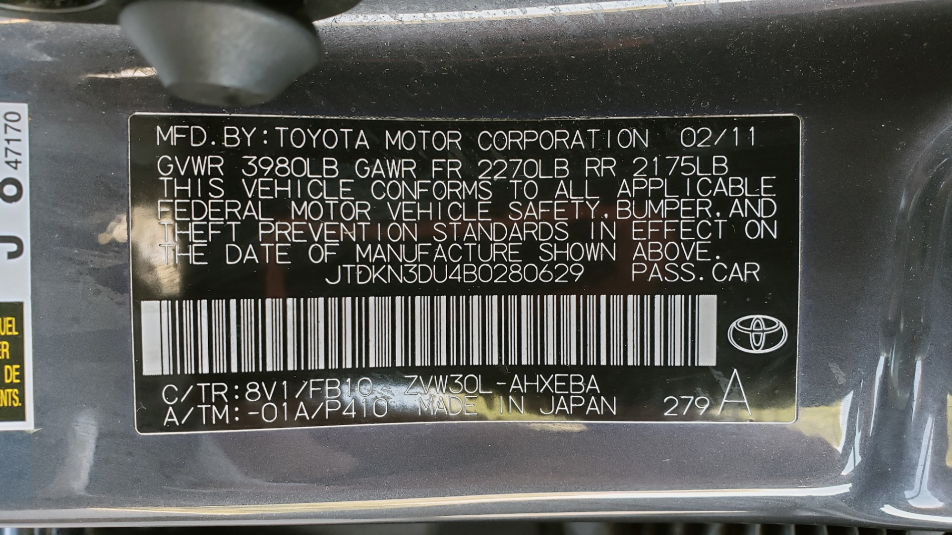 Used 2011 Toyota PRIUS ONE / HYBRID / 5-DOOR / HATCHBACK / 50MPG for sale Sold at Formula Imports in Charlotte NC 28227 78